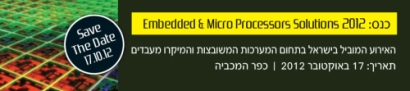 Embedded Solutions & Microprocessors 2012